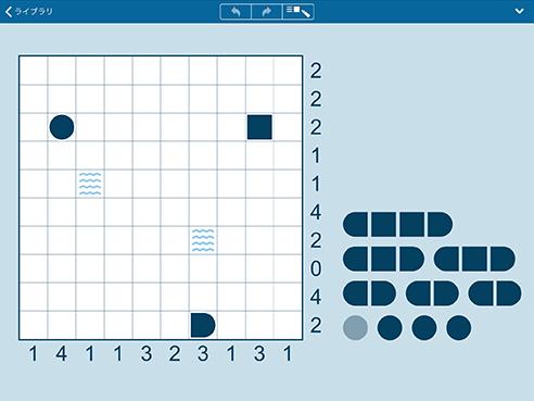 iPhone & iPad版 海戦パズル (iPad)