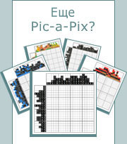 Pic-a-Pix