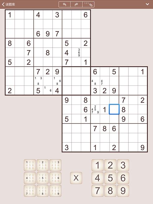 MultiSudoku for iPad (Chinese)